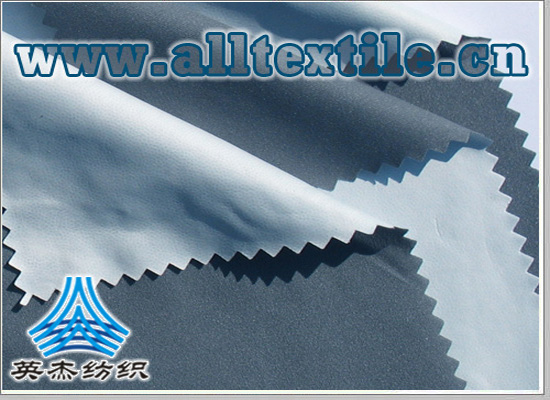 15D four side projectile woven +PTFE composite fabric