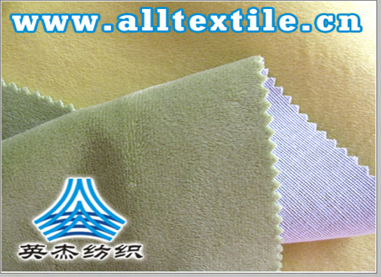 flocking fabric + waterproof TPU film + knitted Jersey composite fabric
