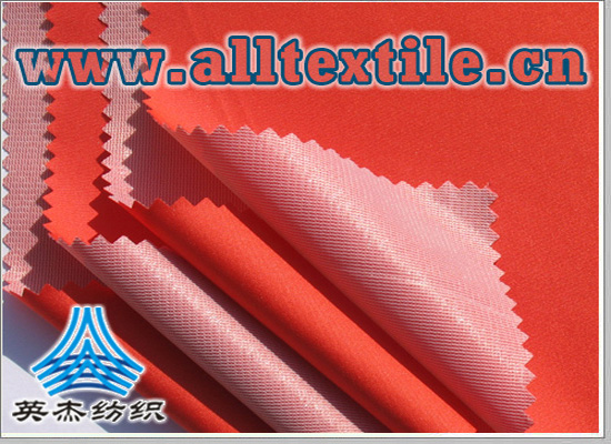 Spring subspun +TPE+TRICOT composite fabric