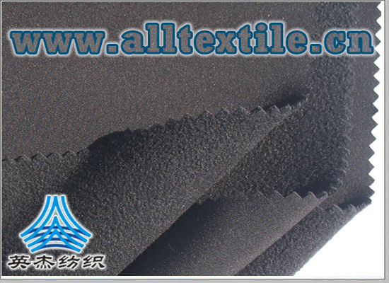 Four face projectile woven +75D shakes cashmere composite fabric