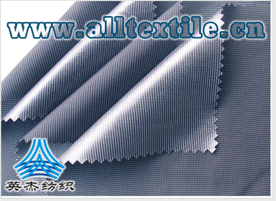breathable breathable TPU nylon point cloth composite fabric